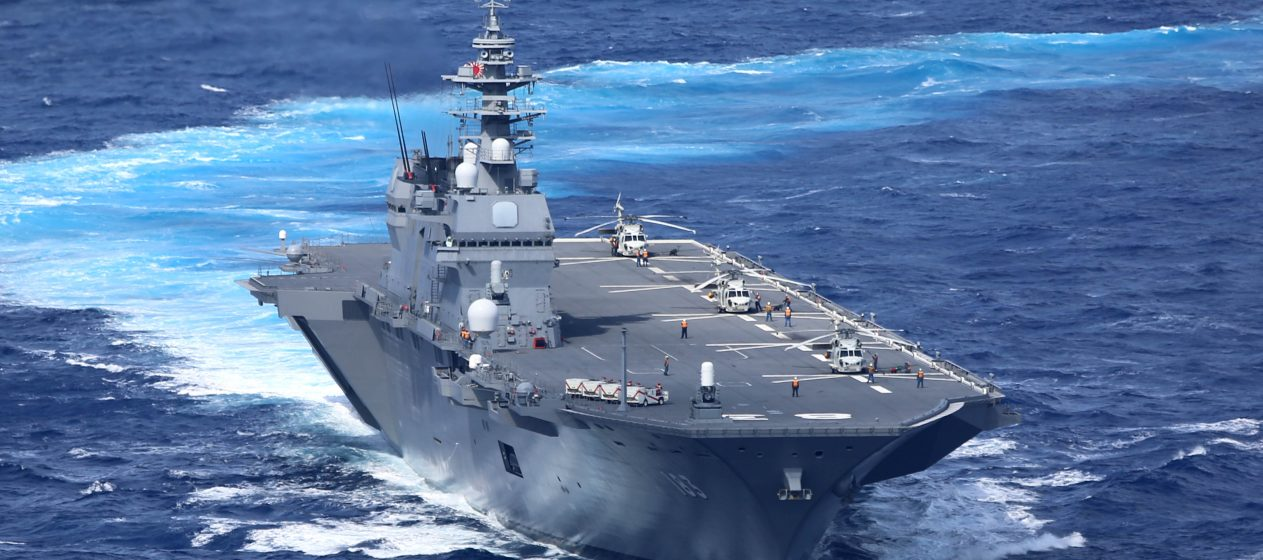 Japan's aircraft carriers and the balance of naval